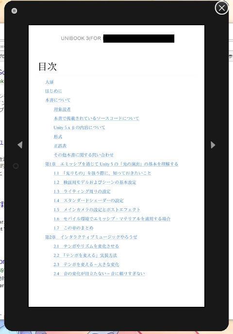 f:id:kagerou_ts:20171029160928j:plain