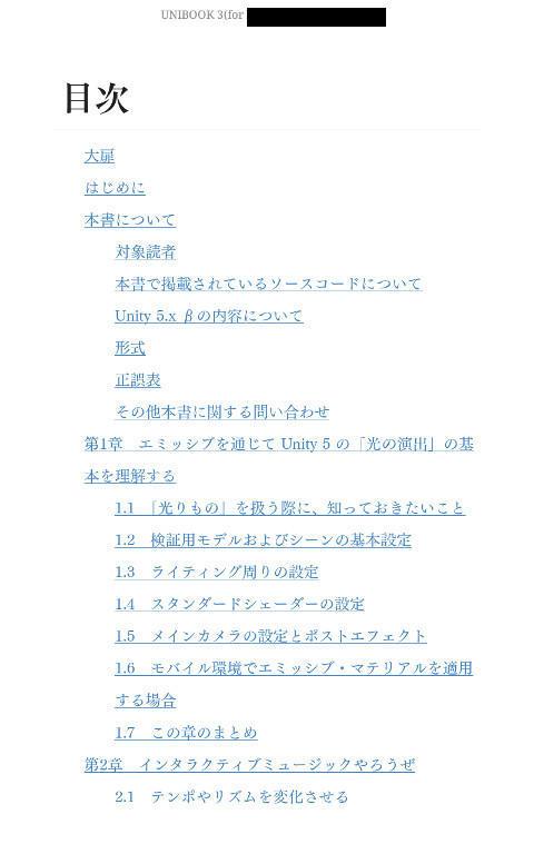 f:id:kagerou_ts:20171029161605j:plain