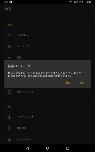 f:id:kagerou_ts:20171102190750j:plain