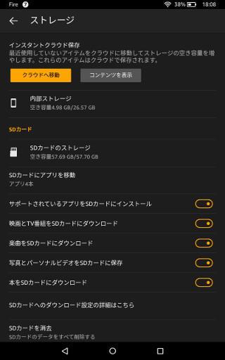 f:id:kagerou_ts:20171102190812j:plain
