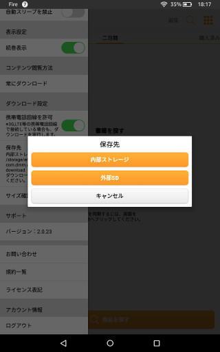 f:id:kagerou_ts:20171102191947j:plain