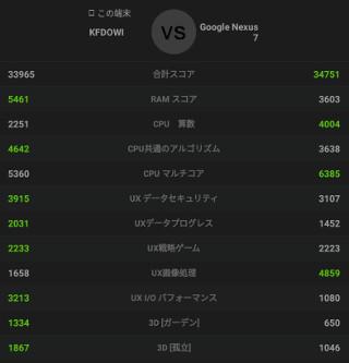f:id:kagerou_ts:20171213201249j:plain