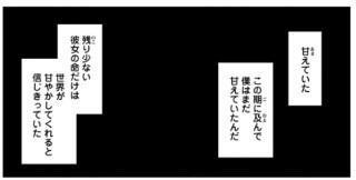 f:id:kagerou_ts:20171223152002j:plain