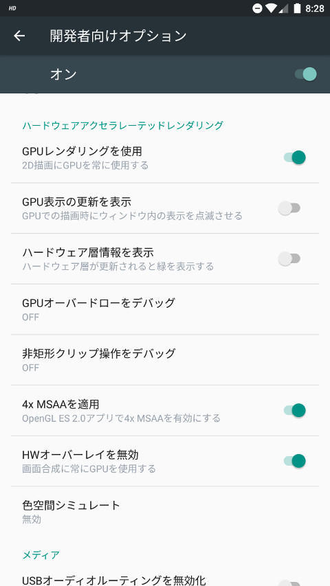 f:id:kagerou_ts:20180202083805j:plain