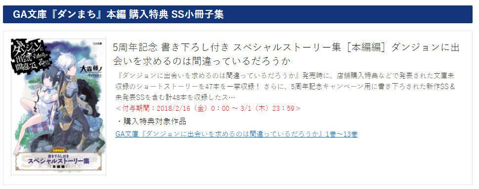 f:id:kagerou_ts:20180218111806j:plain