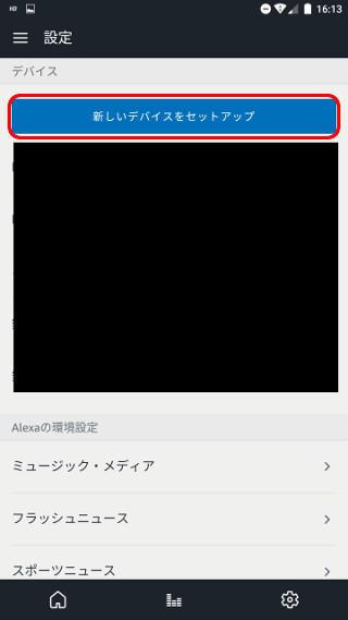 f:id:kagerou_ts:20180501174013j:plain