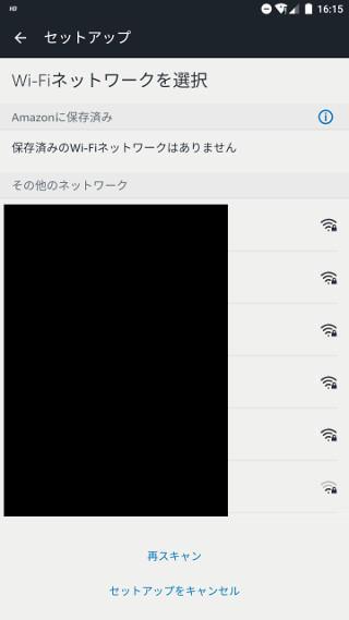 f:id:kagerou_ts:20180501180204j:plain