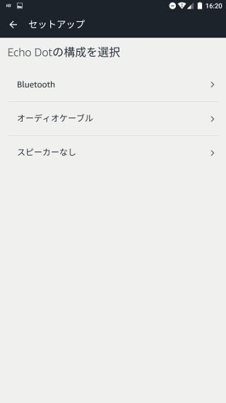f:id:kagerou_ts:20180501181410j:plain