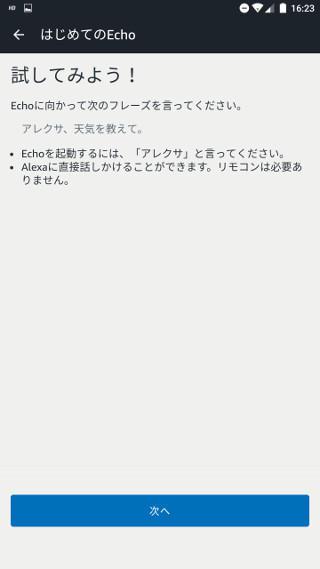 f:id:kagerou_ts:20180501182400j:plain