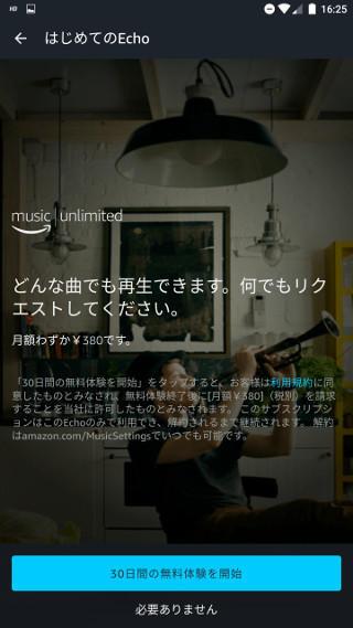 f:id:kagerou_ts:20180501182411j:plain