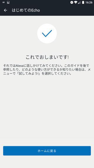 f:id:kagerou_ts:20180501182915j:plain