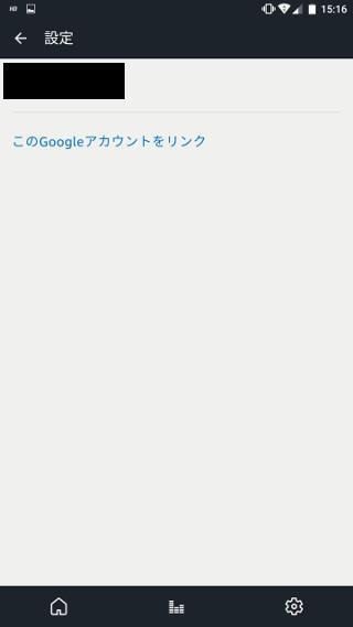 f:id:kagerou_ts:20180502164212j:plain