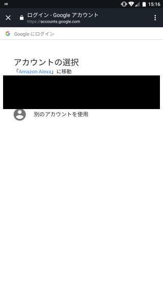 f:id:kagerou_ts:20180502164356j:plain