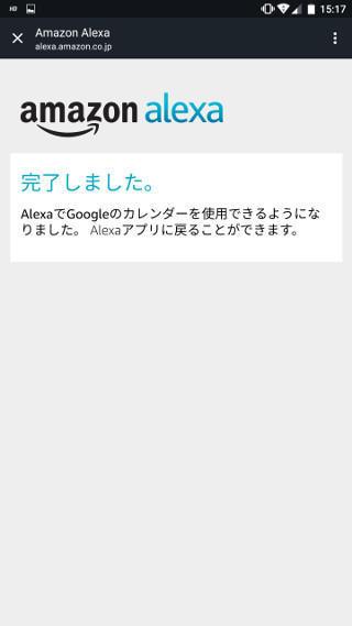 f:id:kagerou_ts:20180502170029j:plain