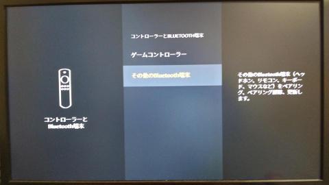 f:id:kagerou_ts:20180513231219j:plain