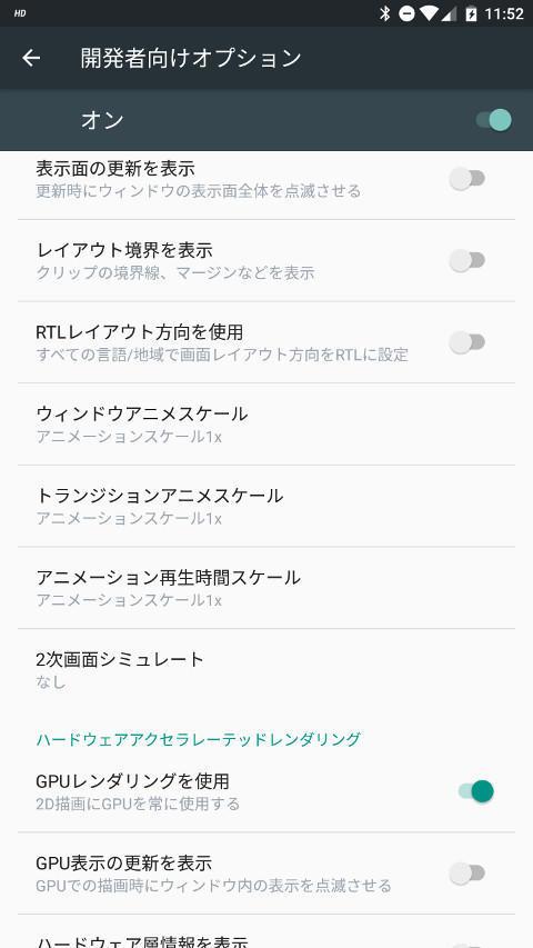 f:id:kagerou_ts:20180917122026j:plain