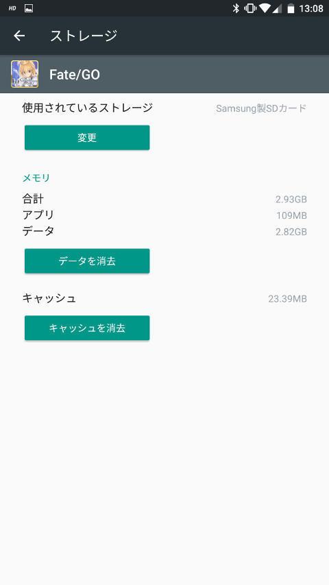 f:id:kagerou_ts:20180923131004j:plain
