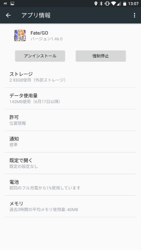 f:id:kagerou_ts:20180923131053j:plain