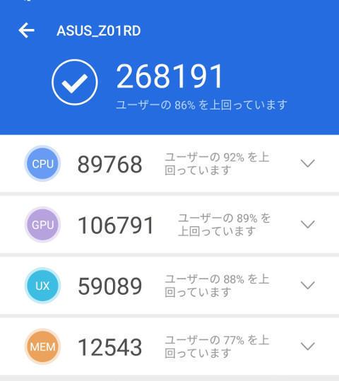 f:id:kagerou_ts:20181007141657j:plain