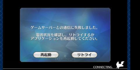 f:id:kagerou_ts:20190101032121j:plain