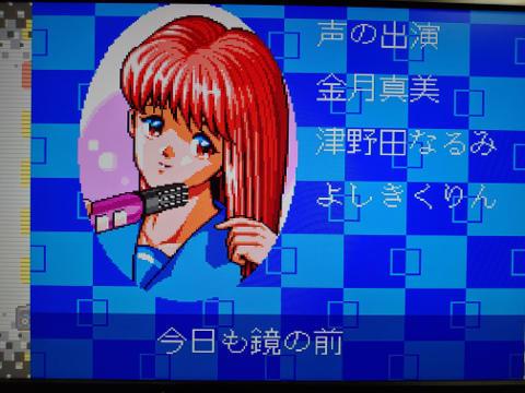 f:id:kagerou_ts:20200323004349j:plain