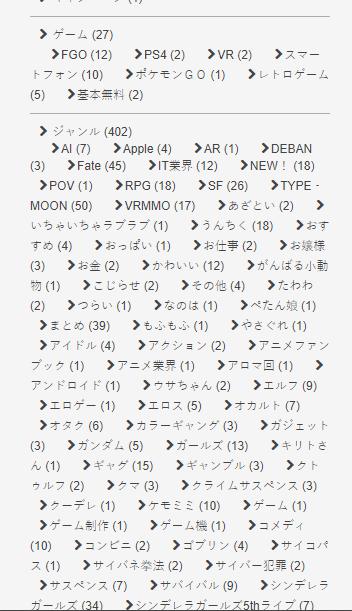 f:id:kagerou_ts:20200614234358p:plain
