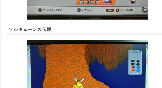 f:id:kagerou_ts:20200614235308p:plain