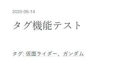 f:id:kagerou_ts:20200614235502p:plain
