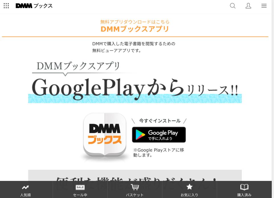f:id:kagerou_ts:20210505131339p:plain