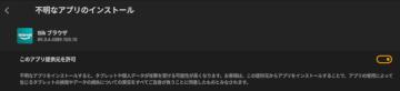 f:id:kagerou_ts:20210505215209p:plain