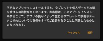 f:id:kagerou_ts:20210505215232p:plain