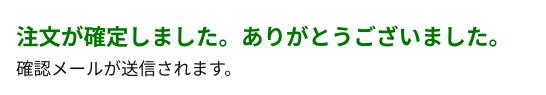 f:id:kagerou_ts:20210506235348p:plain