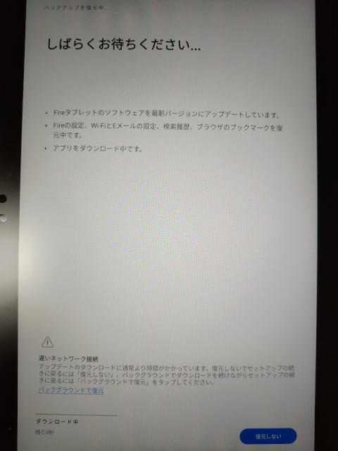 f:id:kagerou_ts:20210531011105j:plain