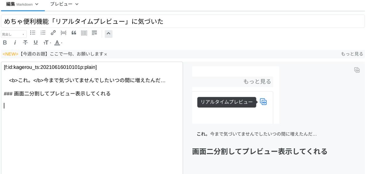 f:id:kagerou_ts:20210616010221p:plain