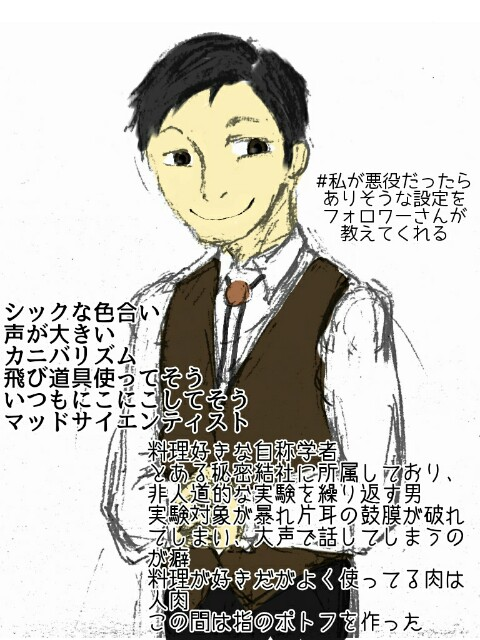 f:id:kagesaku45893:20170307174939j:image