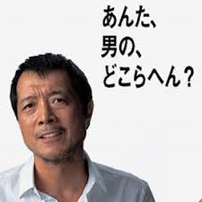 f:id:kagetora091:20160616020917j:plain