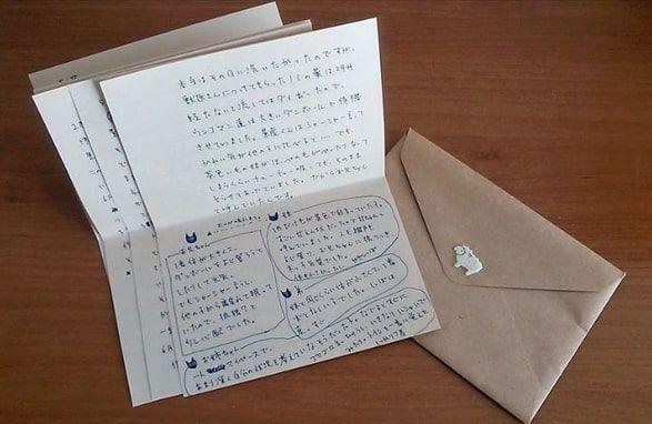 一時預かりさんからの手紙