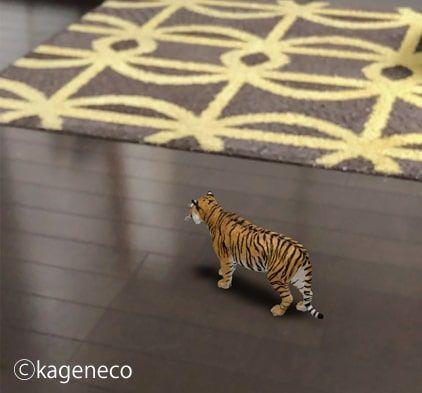 GoogleARで呼び出したトラを小さくした