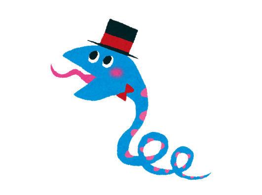 シルクハットを被った青い可愛らしいヘビのイラスト