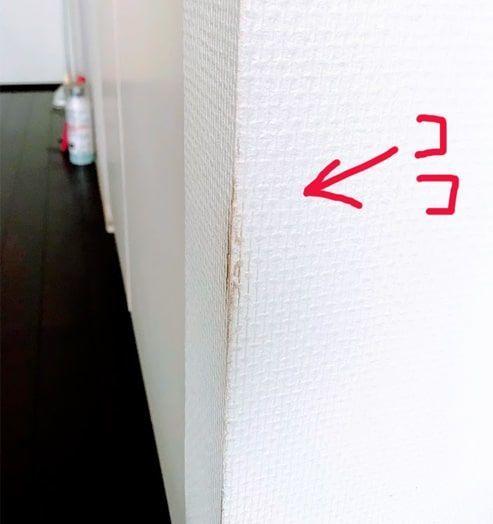 白いコーナー壁に猫がすりすりした茶色いあと