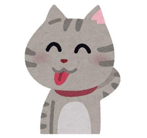 グレーの猫が頭をかきながら舌をちろっと出している可愛いイラスト