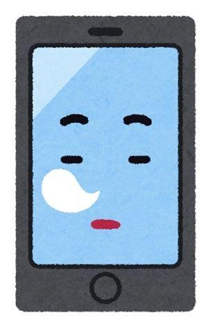鼻ちょうちんを出して寝ているスマホのイラスト