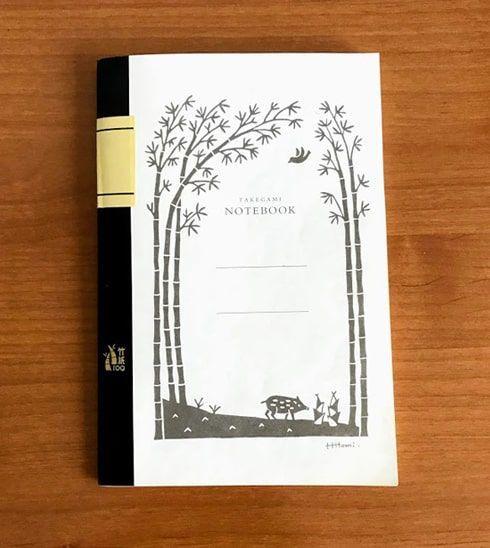 竹紙100ドット方眼ノート