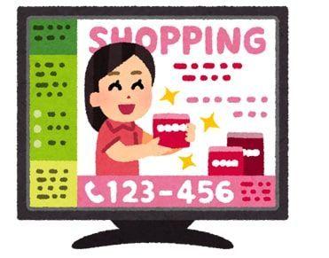 テレビショッピングが流れているテレビのイラスト