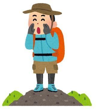 ヤッホーと叫ぶ登山者のイラスト