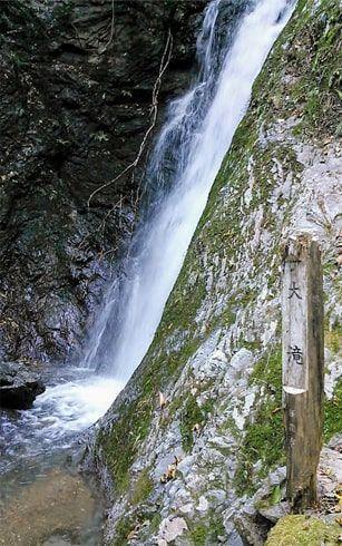 不動三滝のひとつである大滝