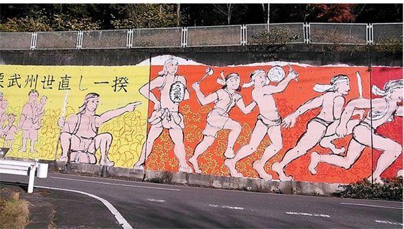 黄色と赤色の壁画