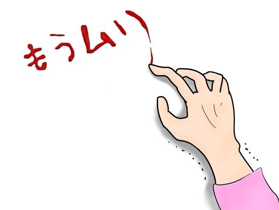 f:id:kagetora5:20210626094840j:plain