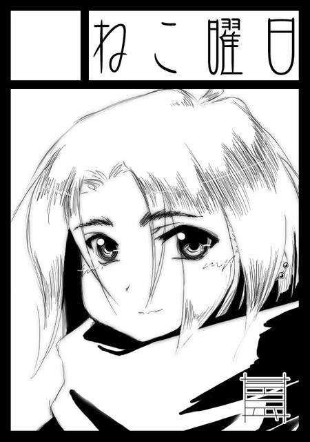f:id:kagetuna:20181102180833p:image:w400