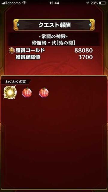 f:id:kagetuna:20190108130214j:image:w400